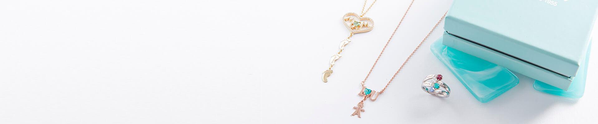 Birthstones jewelry mom web banner