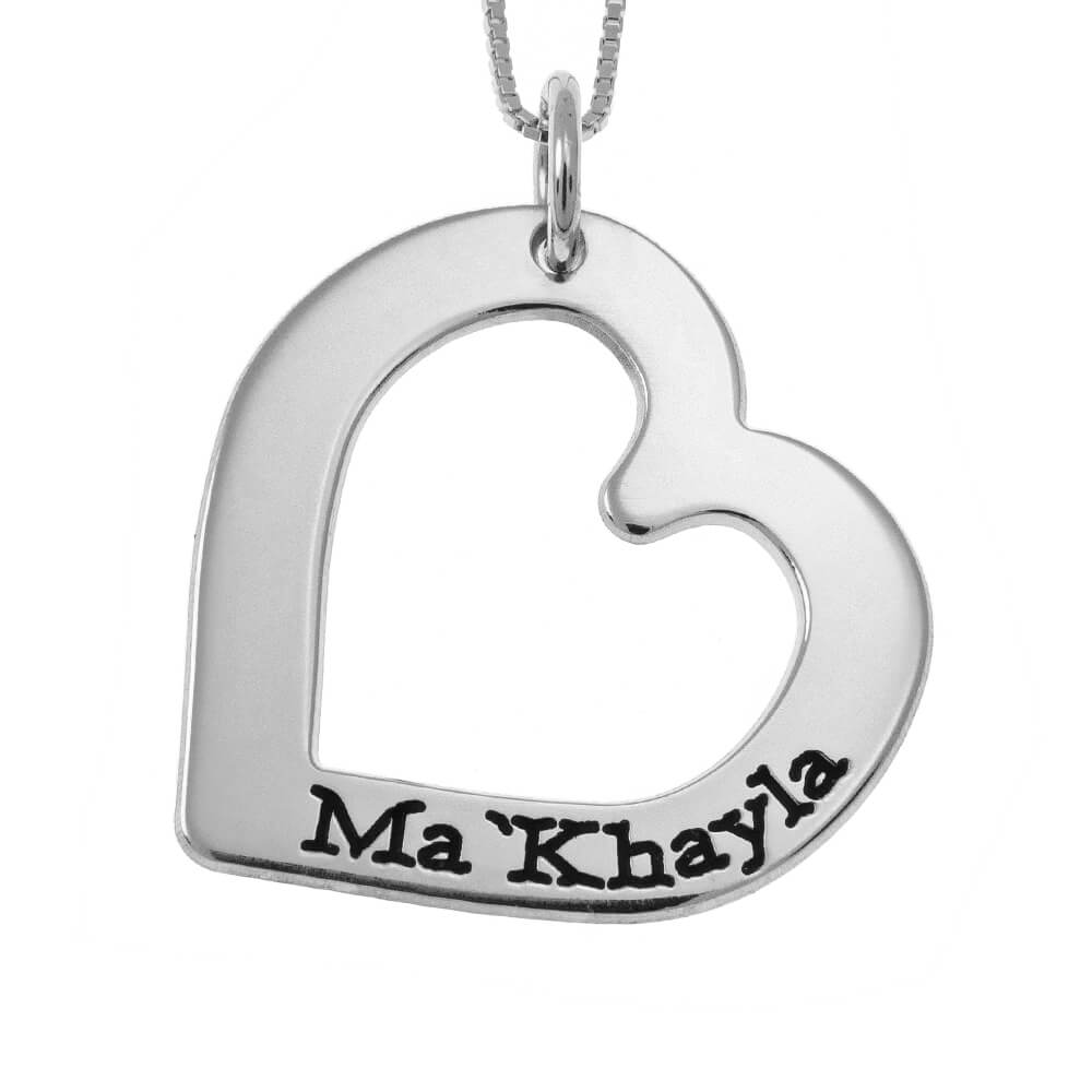 Heart Necklace With Name silver