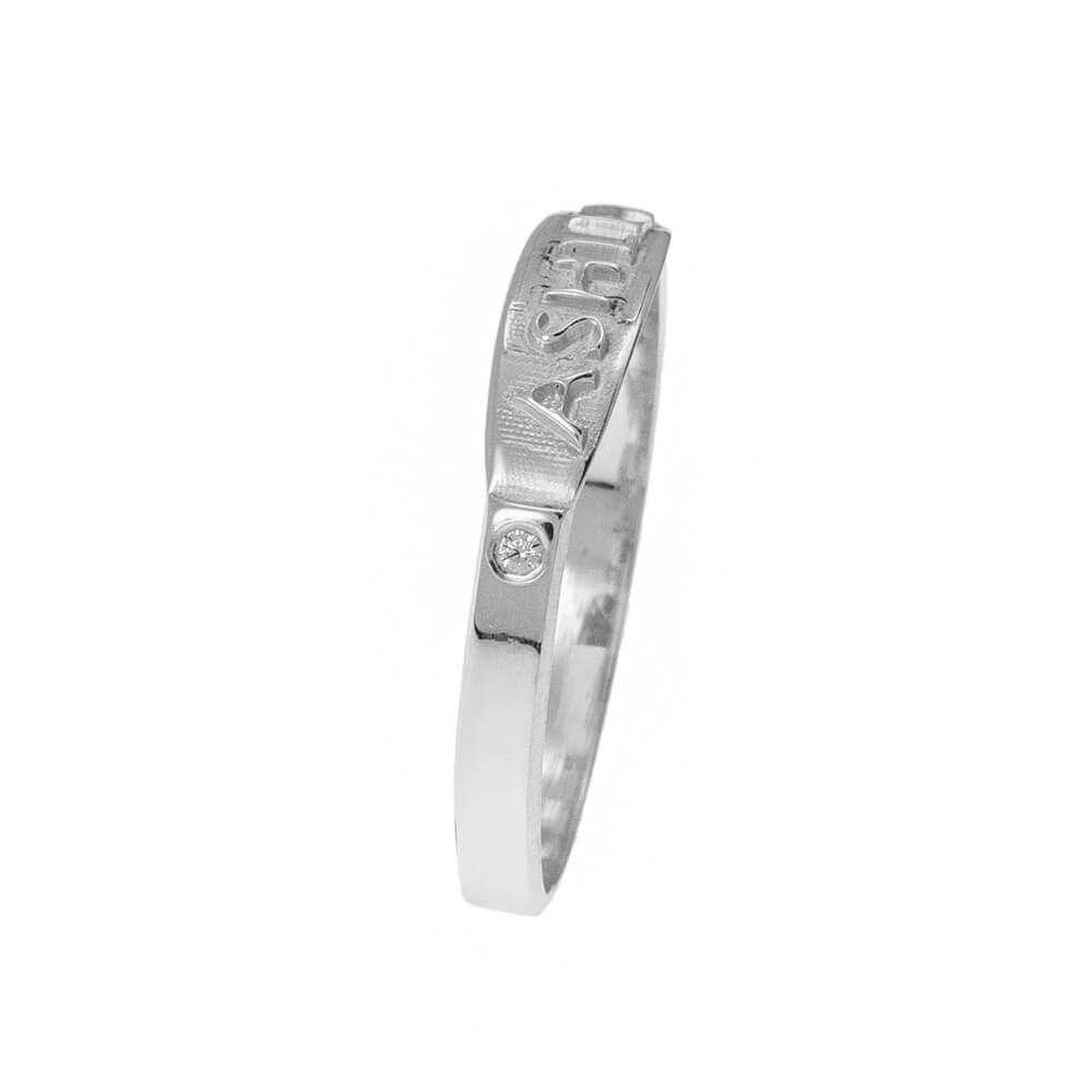 Gantal Name Ring silver side