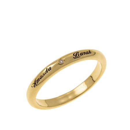 Classic Promise Ring with Engraving