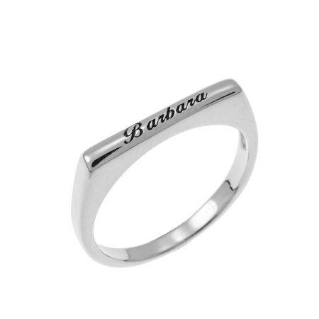 Stackable Rectangular Name Ring